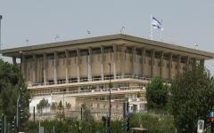 """الصورة: """"الكنيست"""" يتبنى قانون """"الدولة القومية لليهود"""" والعبرية اللغة الرسمية"""