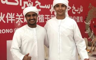 الصورة: طلاب إماراتيون.. سفراء الإمارات الصغار بـ «الصينية»