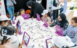 الصورة: «لغتي».. غرس حب «العربية» في نفوس الأطفال