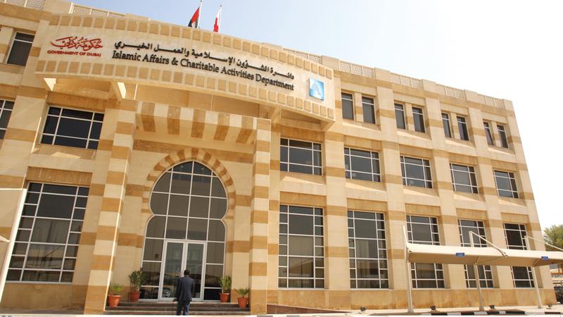 «إسلامية دبي» وقّعت اتفاقاً يتيح جمع التبرعات.  أرشيفية