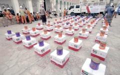الصورة: «الهلال» توزع مزيداً من المساعدات  على الشرائح الكادحة في وادي حضرموت
