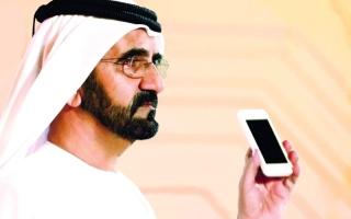 الصورة: الإمارات السادسة بين 193 دولة في المؤشر العالمي للخدمات الذكية