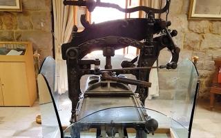 الصورة: أول مطبعة بالعالم العربي تأسست في لبنان عام 1585