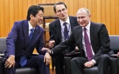 الصورة: قمة ترامب - بوتين نقمة على الغرب.. نعمة لليابان