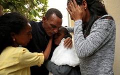 الصورة: بعد فراق 18 عاما.. إثيوبي يعثر على أسرته في إريتريا
