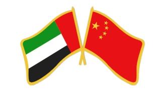 الصورة: الإمارات والصين تؤسسان شـراكة استراتيجية شاملة تحقق مصلحة الشعبـين
