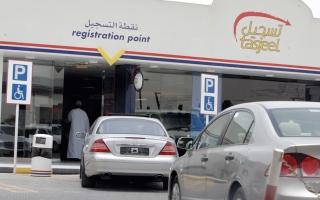 الصورة: ملكيات دائمة لمركبات الأفراد  في دبي الشهر المقبل