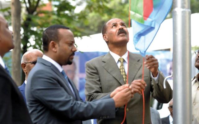 الصورة: إثيوبيا وإريتريا تطويان صفحة الماضي الدموي