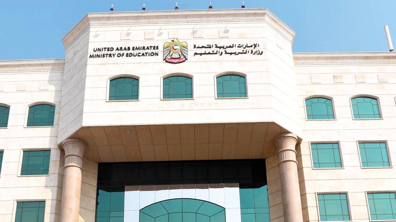 «الوزارة» دعت وسائل الإعلام إلى توخي الدقة في نشر المعلومات المتعلقة بمعايير معادلة الشهادات. الإمارات اليوم