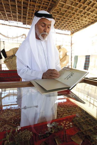 الرميثي عرف الشيخ زايد خلال زياراته العديدة إلى منطقة المرفأ. الإمارات اليوم