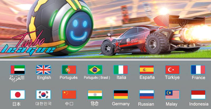 الألعاب الإلكترونية التعليمية تصدر بـ 16 لغة. من المصدر