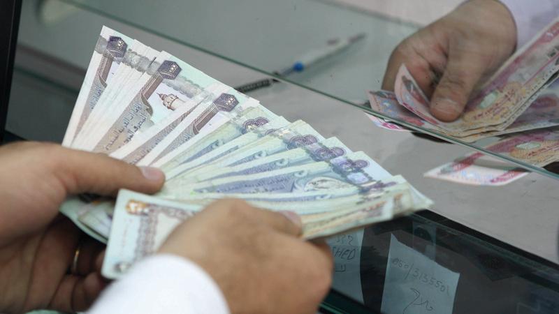 البنوك ترى أن من حقها الاحتفاظ بمكافأة نهاية خدمة المتعامل لأن منحه القرض كان بضمان عمله القديم. الإمارات اليوم