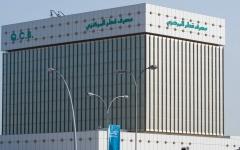 الصورة: قطر تقترض مليار ريال عبر أذون الخزانة.. وارتفاع الديون المستحقة على الحكومة