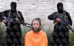 الصورة: فيديو لصحافي ياباني مختطف في سورية يطلب المساعدة