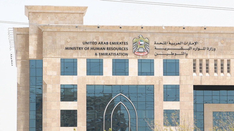 «الموارد البشرية» تشترط على المؤسسات كتابة عقد بين الطرفين. الإمارات اليوم