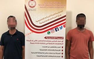 الصورة: شرطة أبوظبي تضبط عربييْن لتسريب إجابات امتحانات طلبة الثانوية