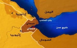 الصورة: السعودية تقرر استئناف نقل شحنات النفط عبر باب المندب