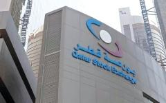 الصورة: حكومة الدوحة مَدينة للبنوك المحلية بـ 87 مليار دولار