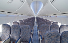 الصورة: أفضل المقاعد لتفادي تأثيرات المطبات الجوية على الطائرة