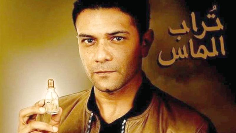 آسر ياسين بطل فيلم «تراب الماس». أرشيفية
