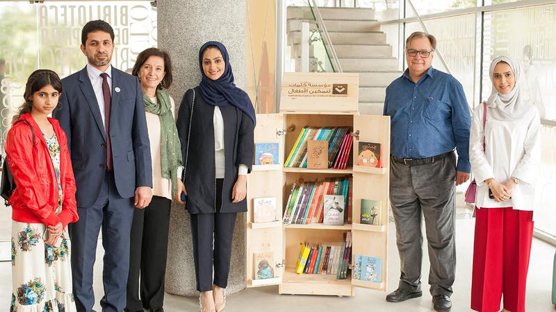 مكتبة ساو باولو ومكتبات 5 مدارس ومراكز الخدمة المجتمعية في البرازيل تستفيد من المبادرة.  من المصدر
