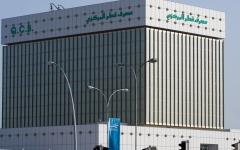 الصورة: حكومة قطر وصندوقها السيادي يكثفان ضخ السيولة بالمصارف
