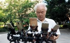 الصورة: أشهر محترفي مطاردة الـ «بوكيمون» في العالم سبعيني من تايوان