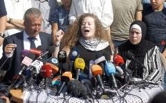 الصورة: عهد التميمي: السجن زادني قوة وسأواصل التصدي لجنود الاحتلال