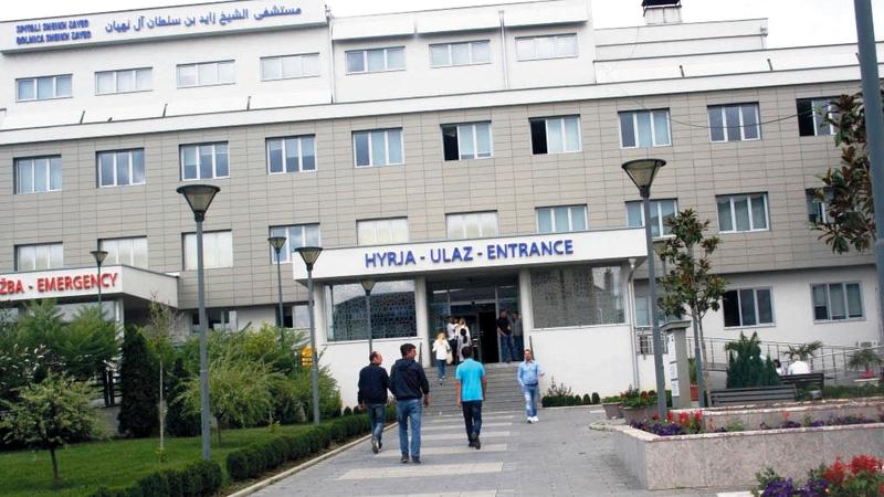 مستشفى الشيخ زايد في مدينة فوشتري يقدم خدماته لأكثر من 400 ألف شخص. من المصدر