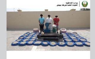 الصورة: بالفيديو.. شرطة عجمان تحبط تهريب مخدرات بقيمة 25 مليون درهم