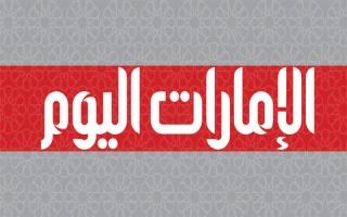 الصورة: الحكم بتعويض 800 ألف درهم لشقيقين فقدا والديهما بحادث تحطم طائرة فلاي دبي