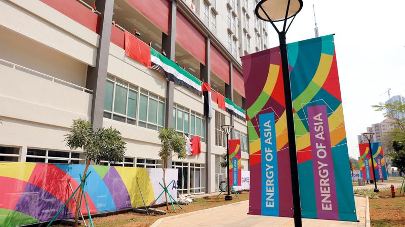 من القرية الأولمبية في جاكرتا. الإمارات اليوم