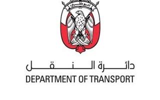 الصورة: دائرة النقل تعلن عن مواعيد حافلات النقل العام خلال عطلة العيد