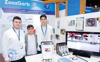الصورة: 3 طلاب يبتكرون سلة قمامة ذكية لأصحاب الهمم