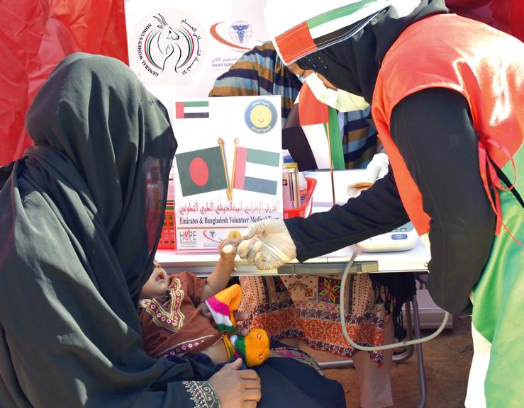 المتطوعون أسهموا خلال الأشهر الماضية في علاج الآلاف  من النساء والأطفال. من المصدر