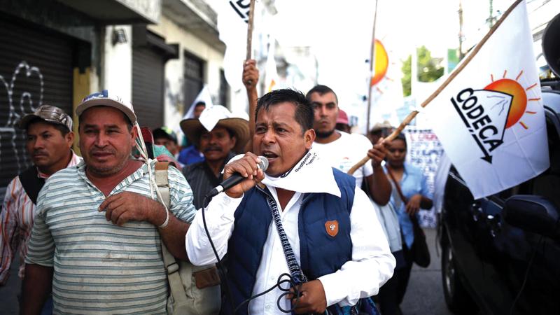 حركة «كوديكا» في تظاهرة ضد مصادرة الأراضي. أرشيفية