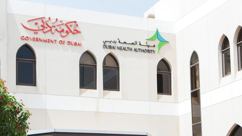 «الهيئة» دعت العاملين في القطاع الصحي إلى تجديد التراخيص. الإمارات اليوم