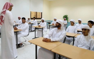 الصورة: العام الدراسي الجديد ينطلق بتعديلات جذرية  تشمل المناهج والصفوف الدراسية