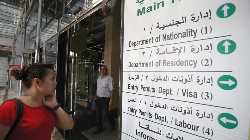 «إقامة دبي» تحرص على ابتكار خطط ومبادرات جديدة لتحقيق سعادة المتعاملين. أرشيفية