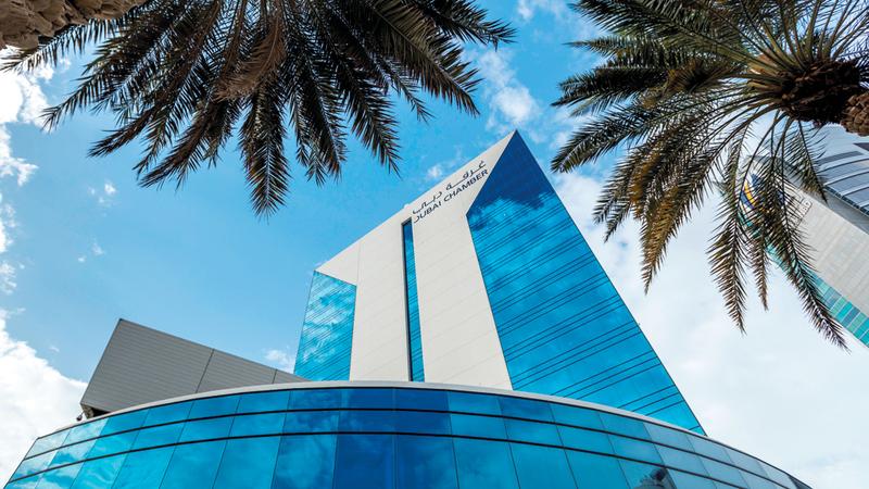 «الغرفة» أطلقت دراسة حول «السياحة الحلال» بالتزامن مع انعقاد الدورة الرابعة من القمة العالمية للاقتصاد الإسلامي. أرشيفية