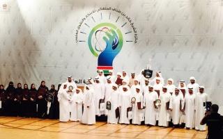 الصورة: «جائزة المنهالي» تكرّم 50 مواطناً من أوائل الثانوية