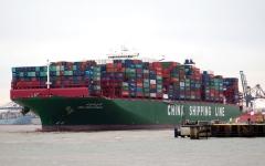 الصورة: الحرب التجارية بين أميركا والصين خاسرة للطرفين