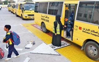 الصورة: ذوو طلبة برأس الخيمة يطالبون بتوفير مشرفات في الحافلات المدرسية