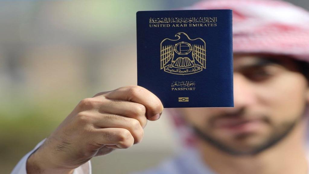 يسمح الجواز بدخول 113 دولة من دون تأشيرة مسبقة، و50 دولة بتأشيرة عند الوصول.
