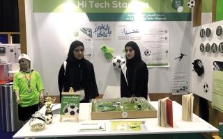 الصورة: طالبتان تبتكران ملعب كرة قدم ذكياً