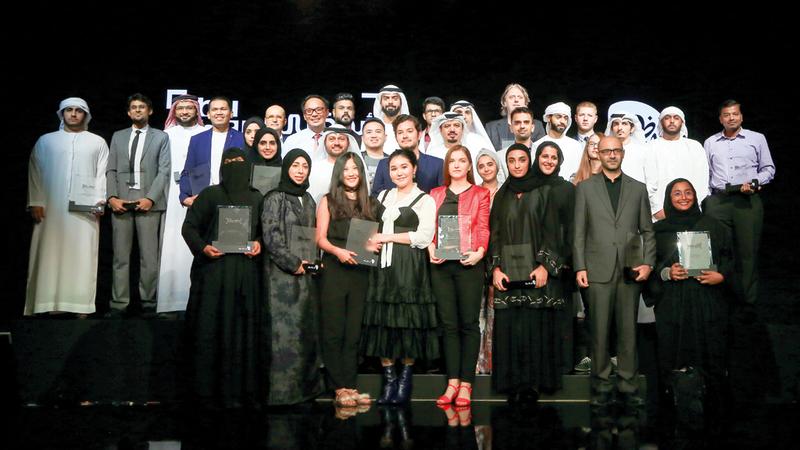 الإعلان عن الفائزين في مسابقة أبوظبي من خلال عيونكم وتوزيع الجوائز.  تصوير سيف الكعبي