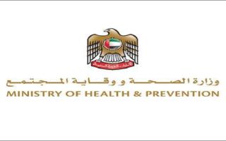 الصحة: تطعيم سرطان عنق الرحم اختياري وأدرج بتوصية من المجلس الاستشاري للتطعيمات