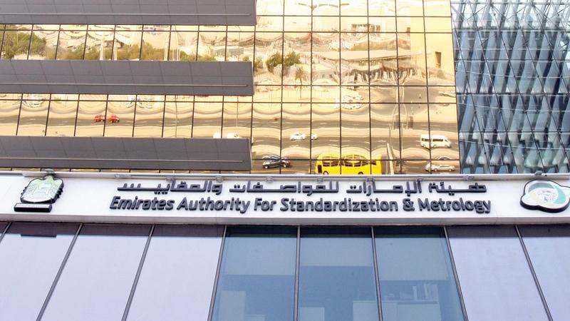 «الهيئة» تستهدف تعزيز مؤشرات جودة الحياة في الدولة من خلال تطوير وتحديث الأنظمة والتشريعات ذات العلاقة.  تصوير: أسامة أبوغانم