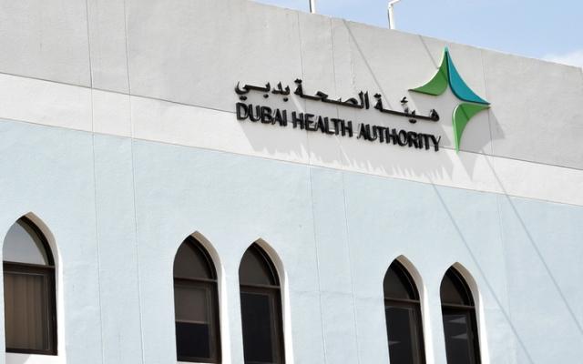 الصورة: «صحة دبي» تتجه لاقتناء حزمة مهمة من التقنيات الذكية
