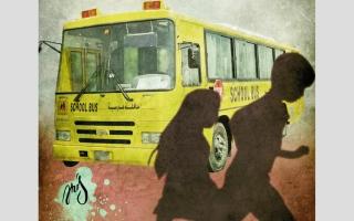 الصورة: سائقو حافلات مدرسية  يخالفون قواعد السلامة ...وآباء يطالبون  بعقوبات رادعة